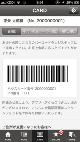 380957_united_02