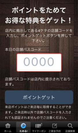 380957_watami_02