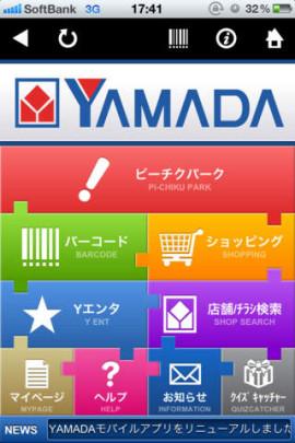 380957_yamada_01