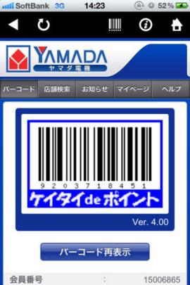 380957_yamada_02