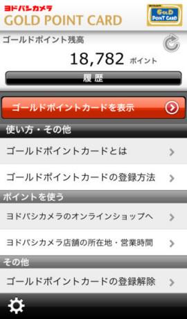 380957_yodo_01