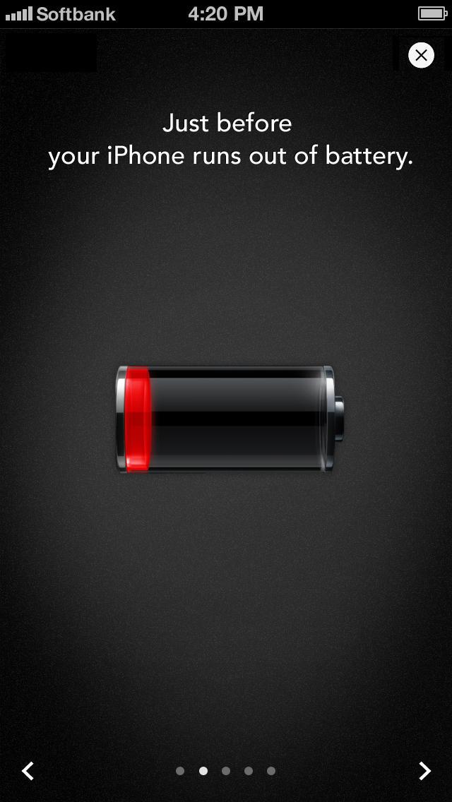 バッテリーがなくなる直前に位置情報を通知してくれる「FINAL SHOUT」スクリーンショット