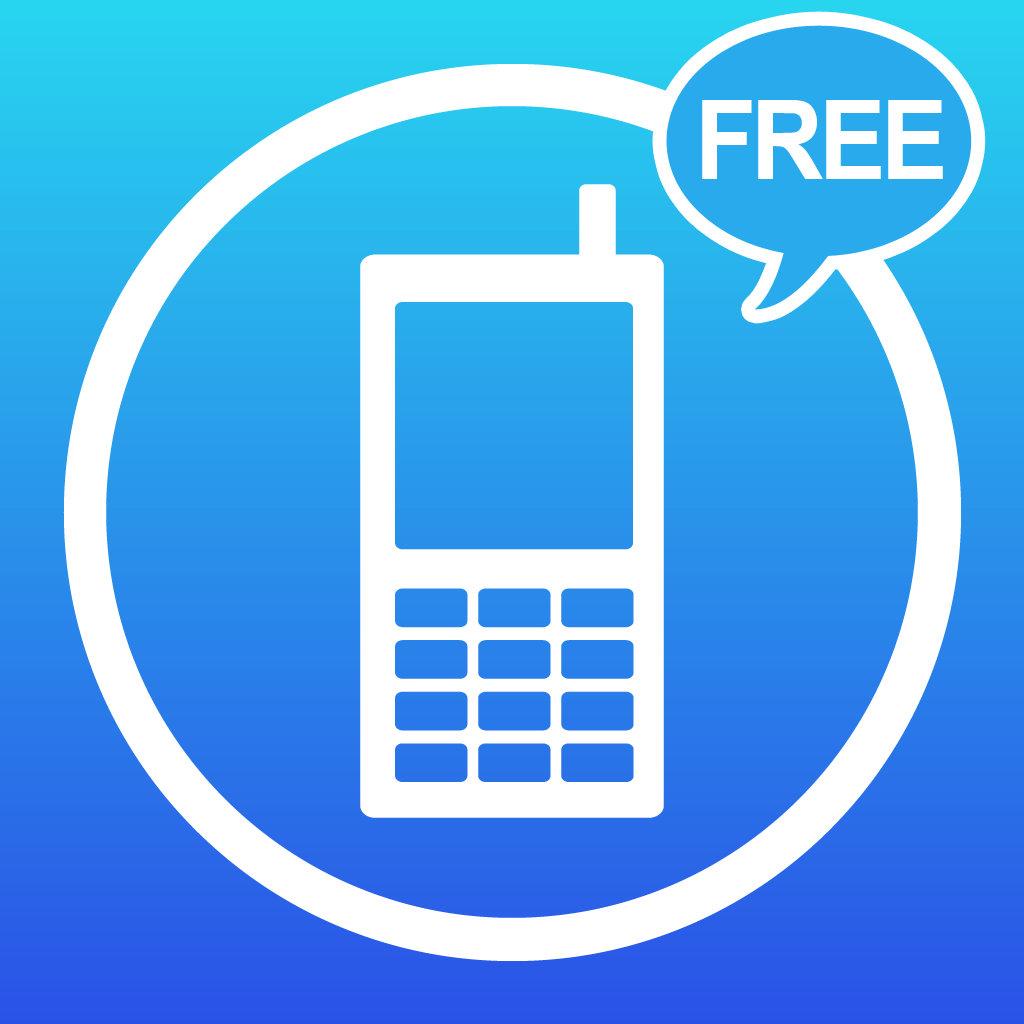 ほしかった便利機能がひとつのアプリに!『携帯便利セット Free』