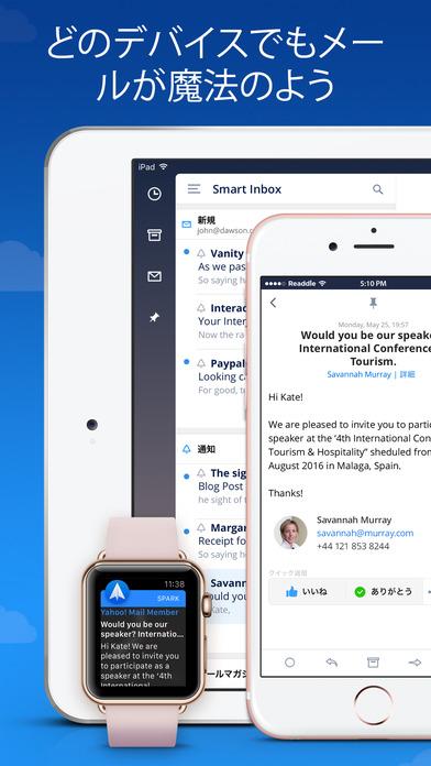 複数アカウントのメールもスマート管理!『Spark』スクリーンショット