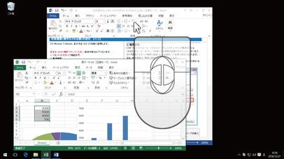 安全に会社PCを遠隔操作『MagicConnect Viewer』スクリーンショット