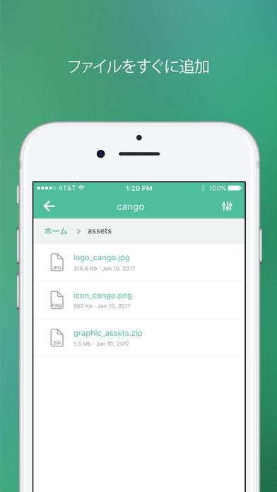 Backlog:チームで使うプロジェクト管理ツールスクリーンショット