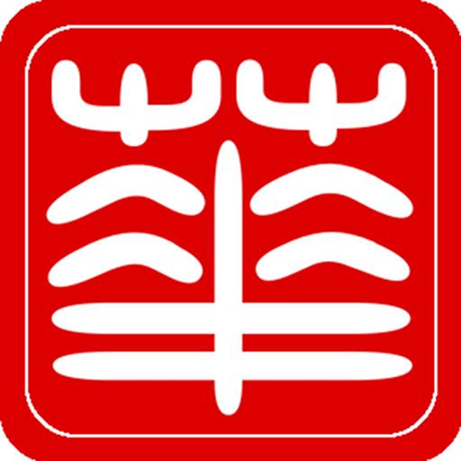 Huaying (中国語英語辞書)