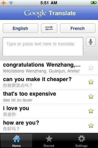 Google Translateスクリーンショット