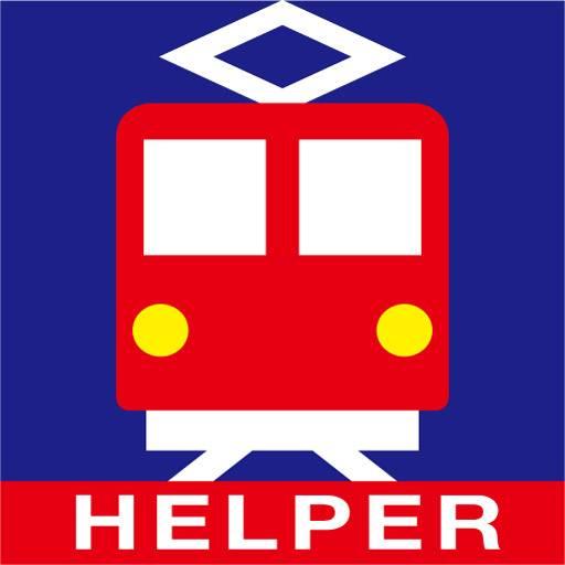 路線検索HELPER