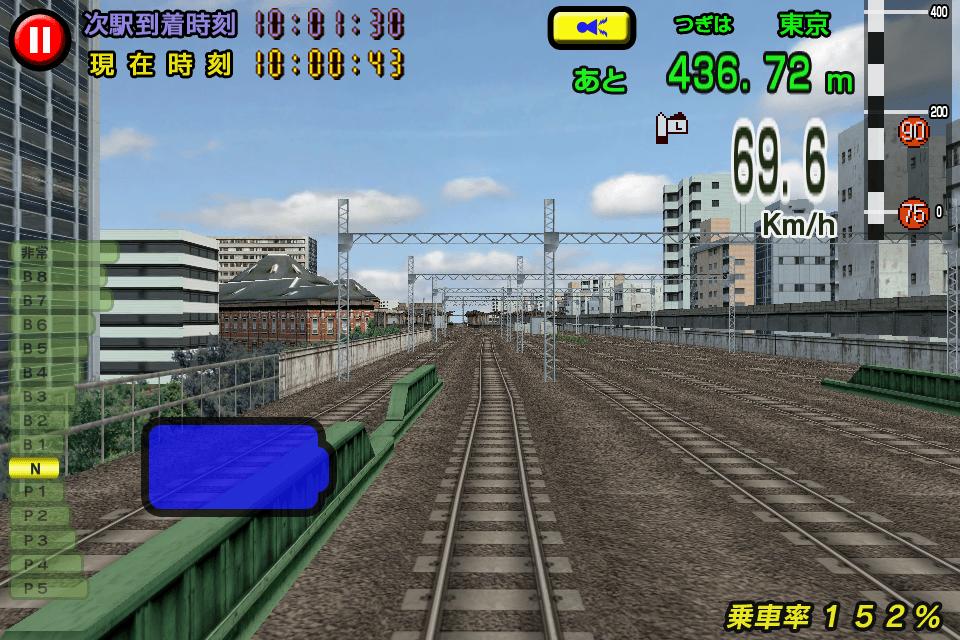 電車でGO! 山手線編スクリーンショット