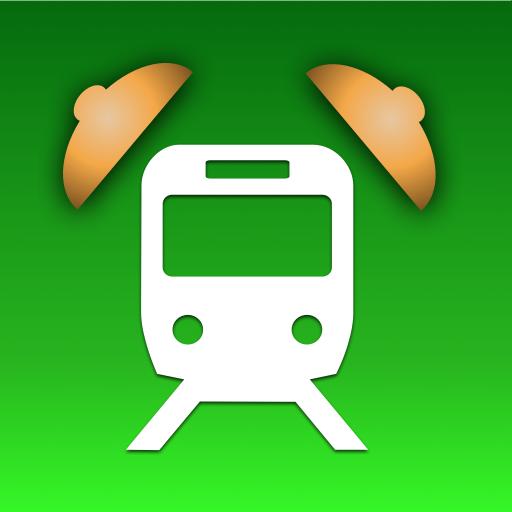 駅ベル – 乗り越し防止アラーム