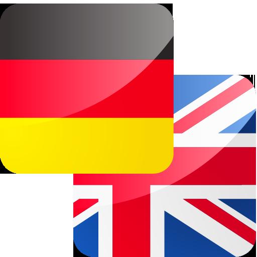 ドイツ語 – 英語辞書