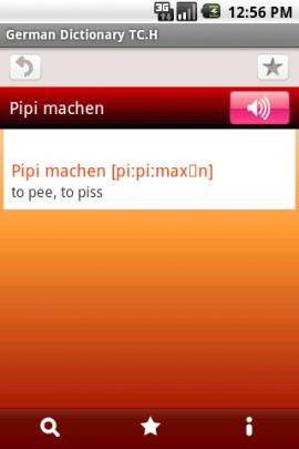 ドイツ語 – 英語辞書スクリーンショット