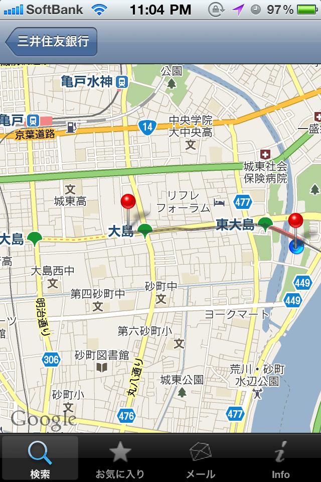 銀行・ATM ナビスクリーンショット
