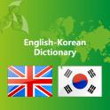 英語 – 韓国語辞書の