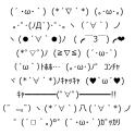 顔文字[かおもじ]辞典((o(^o^)o))