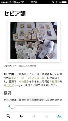 写真 2013-07-04 11 38 47
