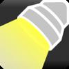 ライト – aFlashlight LED